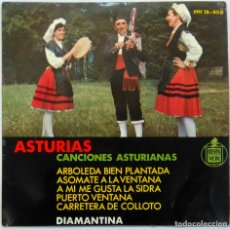 Discos de vinilo: DIAMANTINA -CANCIONES ASTURIANAS. Lote 141768682