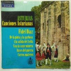 Discos de vinilo: FIDEL DÍAZ -CANCIONES ASTURIANAS. Lote 141768994