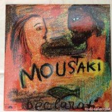 Discos de vinilo: DISCO VINILO LP GEORGES MOUSTAKI DECLARATION. Lote 141773358