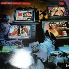 Discos de vinilo: Q5 - WHEN THE MIRROR CRACKS - LP - MUSIC FOR NATIONS. Lote 141807458