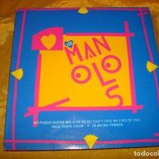Discos de vinilo: LOS MANOLOS. NO PUEDO QUITAR MIS OJOS DE TI. MAXI-SINGLE. BMG-RCA, 1993 (#). Lote 141822418