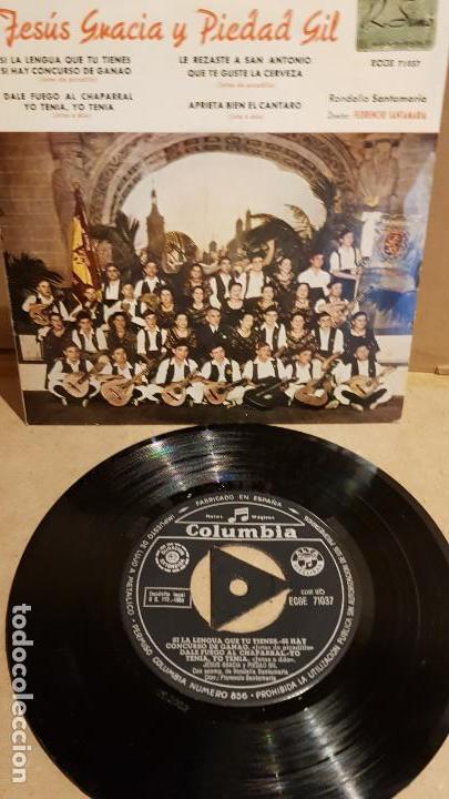 JESÚS GRACIA Y PIEDAD GIL / RONDALLA SANTAMARÍA / EP - COLUMBIA-1959 / MBC. ***/*** RARO (Música - Discos de Vinilo - EPs - Country y Folk)