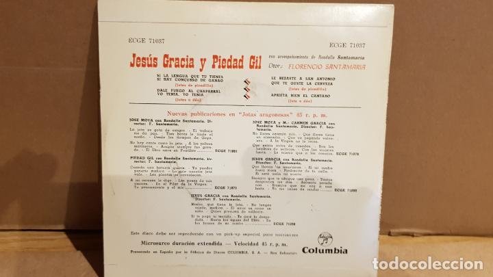 Discos de vinilo: JESÚS GRACIA Y PIEDAD GIL / RONDALLA SANTAMARÍA / EP - COLUMBIA-1959 / MBC. ***/*** RARO - Foto 2 - 141879218