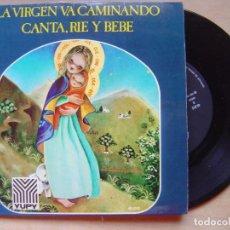 Discos de vinilo: ORFEON INFANTIL DE ESPAÑA - VILLANCICOS - LA VIRGEN VA CAMINANDO + CANTA RIE Y BEBE - SINGLE 1972 - . Lote 141920558
