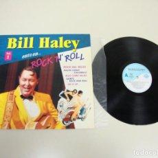 Disques de vinyle: 1018- BILL HALEY ESTO ES ROCK N ROLL VINILO LP PORTADA VG + DISCO VG +. Lote 141928678