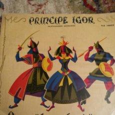 Discos de vinilo: VINILO 1958 PRINCIPE IGOR. Lote 141941230