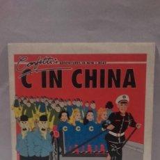 Discos de vinilo: VINILO CONFETTI'S C IN CHINA RPM 45 (LP 45) SINGLE 1989 MADE IN FRANCE. Lote 141946618