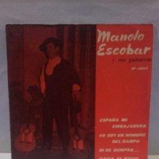 Discos de vinilo: VINILO MANOLO ESCOBAR Y SUS GUITARRAS RPM 45 (LP 45). Lote 141948910