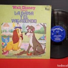 Discos de vinilo: LP DISCO VINILO LA DAMA Y EL VAGABUNDO DE DISNEY DISNEYLAND RECORDS 1975 CON CUENTO. Lote 141962550