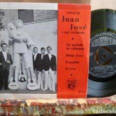 Discos de vinilo: JOSE LUIS Y SUS GUITARRAS -EP.DE 4 CANCIONES DEDICADO AL CUERPO DE BOMBEROS DE BARCELONA. Lote 141969462