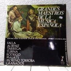 Discos de vinilo: GRANDES MAESTROS DE LA MÚSICA ESPAÑOLA. Lote 142020082