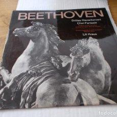Discos de vinilo: BEETHOVEN LILI KRAUS.. Lote 142020918