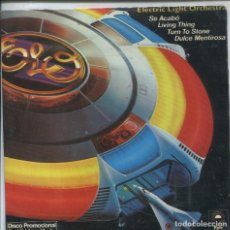 Dischi in vinile: ELECTRIC LIGHT ORCHESTRA / SE ACABO + 3 (EP PROMOCIONAL 1978). Lote 142039930