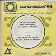 Discos de vinilo: EUROVISION '69 (VARIOS) EP PROMO 33 RPM CON 6 TEMAS 1969. Lote 142048266