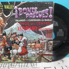 Discos de vinilo: COROS CENTRO ASTURIANO MADRID & MENCHU ALVAREZ DEL VALLE BONES PASCUES EP 1970 IBERIA BABLE ASTURIAS. Lote 142065510