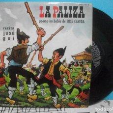 Discos de vinilo: LA PALIZA POEMA EN BABLE JOSE CAVEDA RECITA JUAN JOSE OTEGUI SINGLE ASTURIAS 1971. Lote 142065978