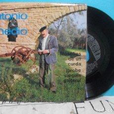 Discos de vinilo: ANTONIO MEDIO FILOSOFIES DE UN CURDA PROBE CIEGUIN GAITERU SINGLE 1972 ASTURIES. Lote 142066454