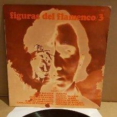 Discos de vinilo: FIGURAS DEL FLAMENCO / VOL. 3 / LP - COLUMBIA - 1970 / MBC. ***/***. Lote 142076502