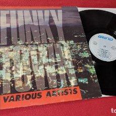 Discos de vinilo: FUNKY TOWN LP 1988 GRIND ESPAÑA SPAIN RECOPILATORIO . Lote 142112106