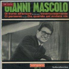 Discos de vinilo: GIANNI MASCOLO / DI FRONTE ALL'AMORE + 3 (EP 1965). Lote 142144138