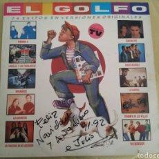 Discos de vinilo: LP EL GOLFO/DOBLE LP GRUPOS ESPAÑOLES. Lote 142186496