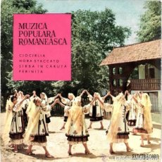 Discos de vinilo: VICTOR PREDESCU / IONEL BUDITEANU – MUZICA POPULARA ROMÂNEASCA - EP ROMANIA. Lote 142192250