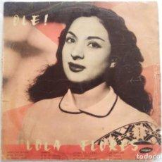 Discos de vinilo: LOLA FLORES. OLE (VINILO LP). Lote 142232250
