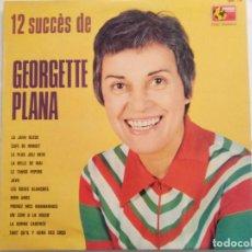 Discos de vinilo: GEORGETTE PLANA. Lote 142236006