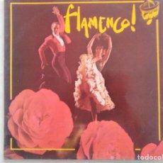 Discos de vinilo: VINILO FLAMENCO. Lote 142236230