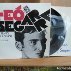 Discos de vinilo: LLEO SEGARRA -SINGLE -ESTA IMPECAPLE-. Lote 142241998