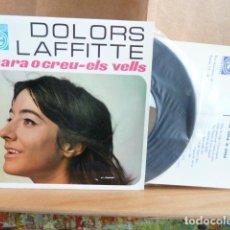 Discos de vinilo: DOLORS LAFFITTE -SINGLE -ESTA IMPECAPLE-. Lote 142242118