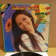 Discos de vinilo: TERESA RABAL / LOCA POR EL CIRCO / LP - MOVIE PLAY - 1982 / MBC. / ***/***. Lote 142260574