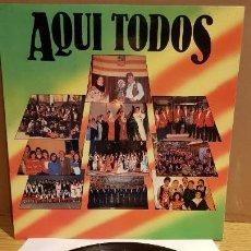 Discos de vinilo: AQUI TODOS / DISCO OBSEQUIO / MÚSICA FOLKLÓRICA ESPAÑOLA / LP - HI-FI DISCOS / MBC. ***/*** DIFÍCIL. Lote 142261918