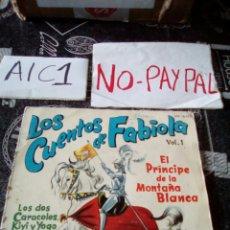 Discos de vinilo: LOS CUENTOS DE FABIOLA HISPA VOX VER FOTOS ESTADO FUNDA PINTADA A BOLÍGRAFO NECESITA LIMPIEZA. Lote 142317198