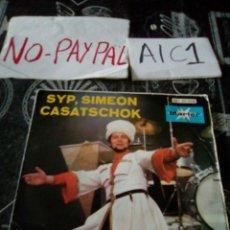 Discos de vinilo: SYP SIMEON CASATSCHOK BORIS RUBASCHKIN. Lote 142321985