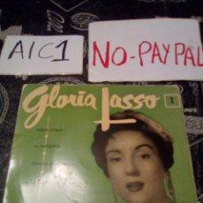 Discos de vinilo: GLORIA LASSO CON FRACK POURCEL LISBOA LA TUNA. Lote 142364142