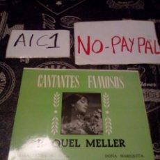 Discos de vinilo: CANTANTES FAMOSOS RAQUEL MELLER. Lote 142364473