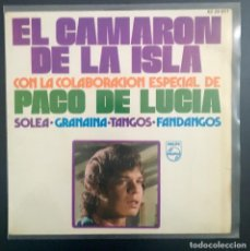 Discos de vinilo: CAMARÓN DE LA ISLA Y PACO DE LUCÍA . Lote 142365546