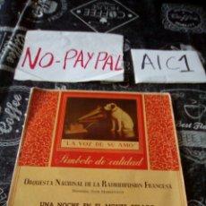 Discos de vinilo: ORQUESTA NACIONAL DE LA RADIODIFUSIÓN FRANCESA UNA NOCHE EN EL MONTE PELADO. Lote 142393584