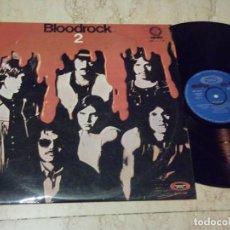 Discos de vinilo: BLOODROCK ?– BLOODROCK 2- OPALO ?– OPL11LP-MOVIEPLAY-S-26067- ESPAÑA-1971-EXCELENTE. Lote 142397074