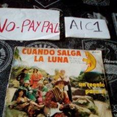 Discos de vinil: LOS PUNTOS CUANDO SALGA LA LUNA VER FOTOS ESTADO FUNDA ARRUGAS PINTADA A BOLÍGRAFO Y REPARADA C GRAP. Lote 142397574