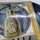Discos de vinilo: E P (VINILO) DE HERMANAS FLAMARIQUE AÑOS 50. Lote 142402338