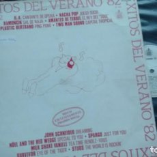 Discos de vinilo: LP (VINILO) EXITOS DEL VERANO 82 ( NACHA POP-UA-RAMONCIN-SURVIVOR...). Lote 142412102
