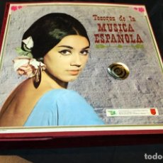 Discos de vinilo: TESOROS DE LA MÚSICA ESPAÑOLA, 12 LPS VINILO. Lote 142426886