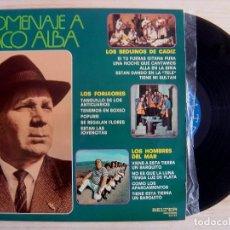Discos de vinilo: HOMENAJE A PACO ALBA - LOS FORJAORE, LOS SEDUINOS DE CADIZ, LOS HOMBRES DEL MAR..- LP 1976 -CARNAVAL. Lote 142430222