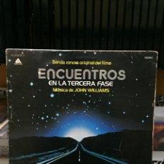 Discos de vinilo: ENCUENTROS EN LA TERCERA FASE. MÚSICA DE JOHN WILLIAMS. Lote 142503510