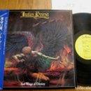 Discos de vinilo: VINILO EDICIÓN JAPONESA DEL LP DE JUDAS PRIEST SAD WINGS OF DESTINY. Lote 142528658
