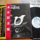 Discos de vinilo: VINILO EDICIÓN JAPONESA DEL LP DE JUDAS PRIEST THE BEST OF JUDAS PRIEST. Lote 142529094