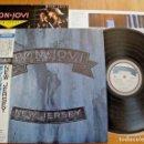 Discos de vinilo: VINILO EDICIÓN JAPONESA DEL LP DE BON JOVI NEW JERSEY. Lote 142529522