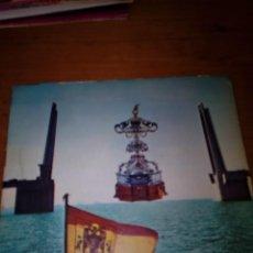 Discos de vinilo: HISTORIA DEL TROFEO CARRANZA. MB3. Lote 142584230